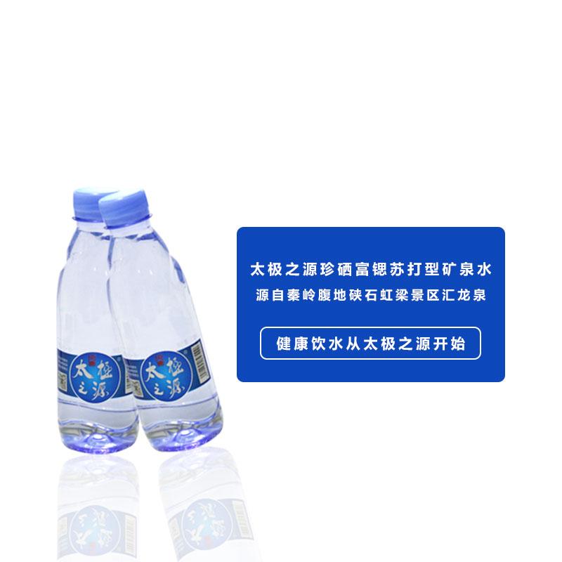 西安矿泉水批发-韩城矿泉水价格-韩城矿泉水厂家