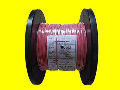 pvc电线膜-哪里可以买到耐用的PVC电线