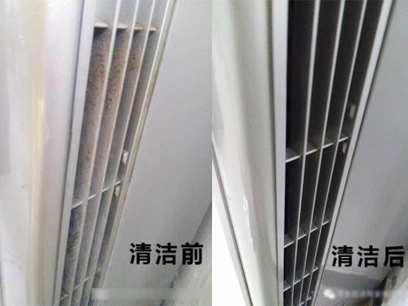 康润家【等你来】淄博张店+桓台+周村空调清洗哪家好?