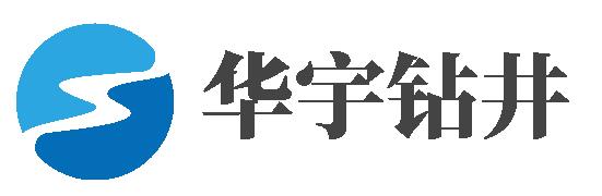 漢中華宇水利鉆井工程有限公司