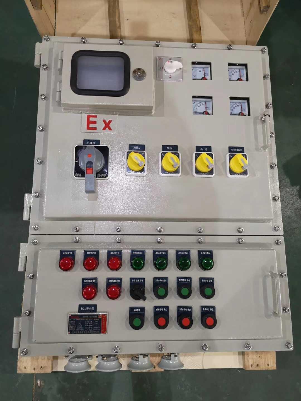 买好的防爆配电箱,就选人民电器-三门峡优惠的防爆配电箱批发