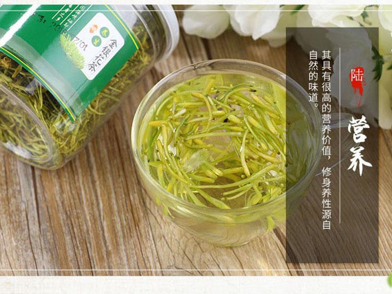 莆田金銀花茶批發-漳州哪里有供應口碑好的金銀花茶