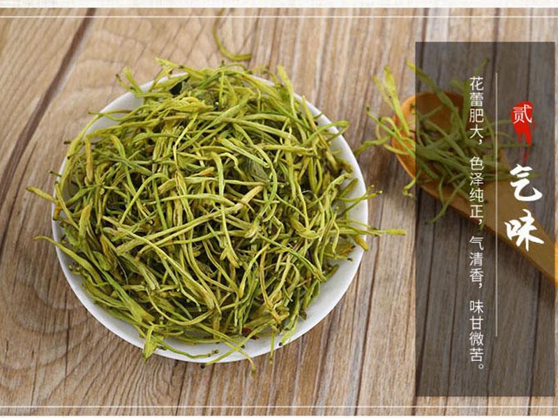 农家zi制花茶-福建shi惠的jin银花茶供应