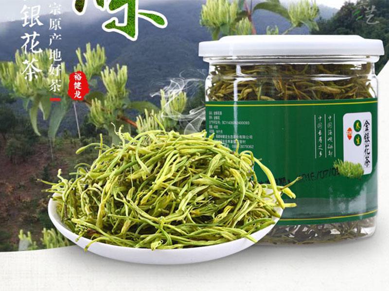 金银花茶礼盒效果-漳州哪里有供应优惠的金银花茶