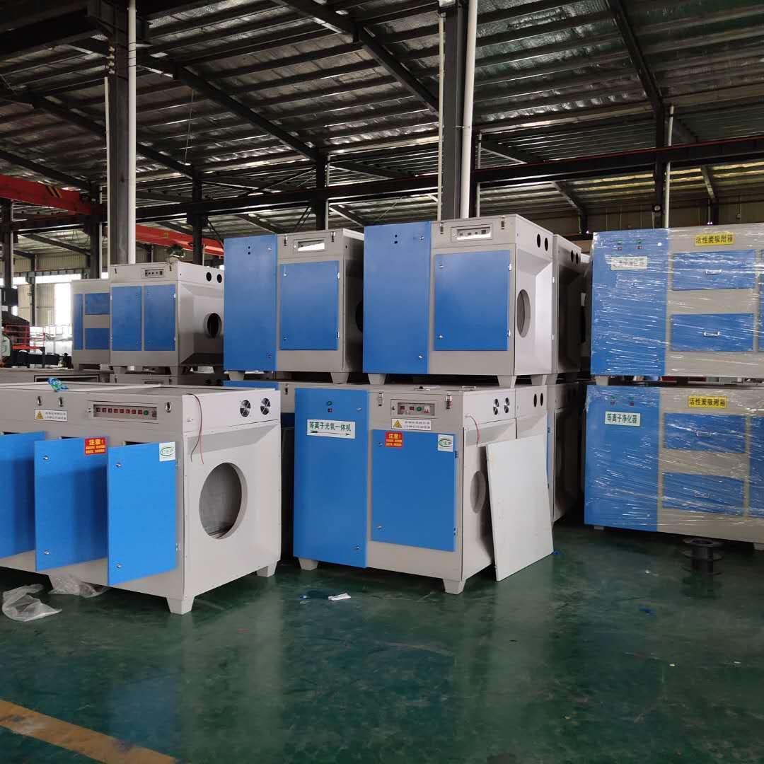 低温等离子废气净化器工作原理-等离子专用烟尘净化器