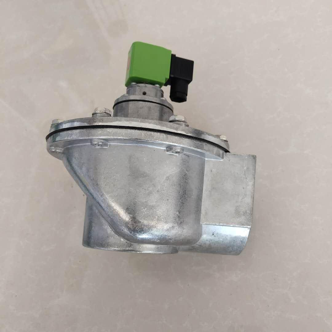 直角式淹没式电磁脉冲阀智翊除尘器配件厂家制造