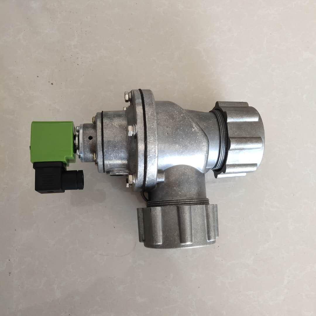 脉冲电磁阀调节-直角脉冲电磁阀mcf-电磁阀脉冲指令