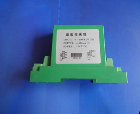 求購導軌式溫度變送器_哪里有賣的?就找上海儀表集團公司