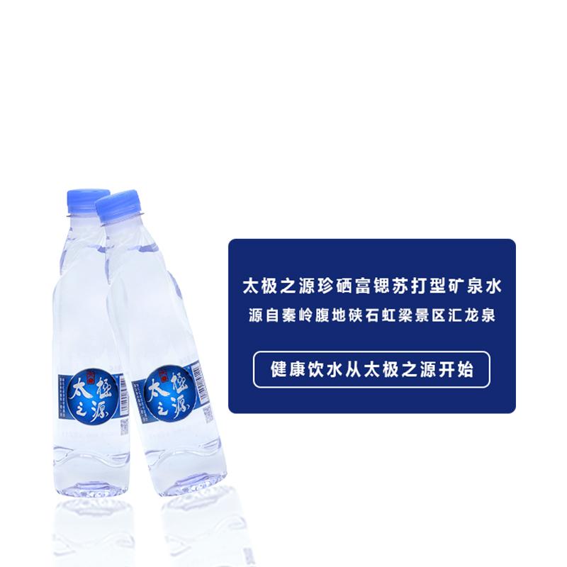 西安健康水配送|哪兒有批發口碑好的健康水