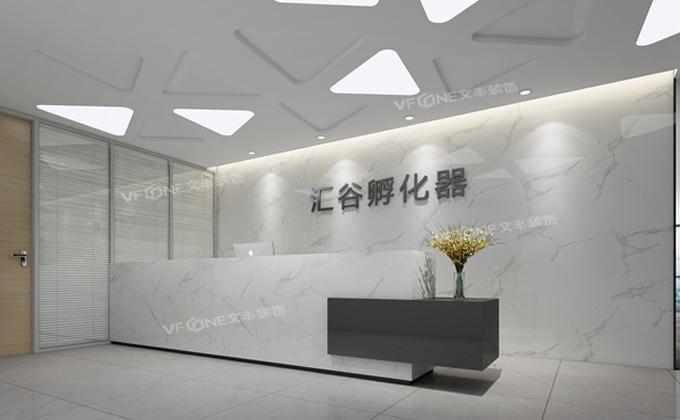 高檔寫字樓裝修設計案例-深圳寫字樓裝修公司文豐裝飾
