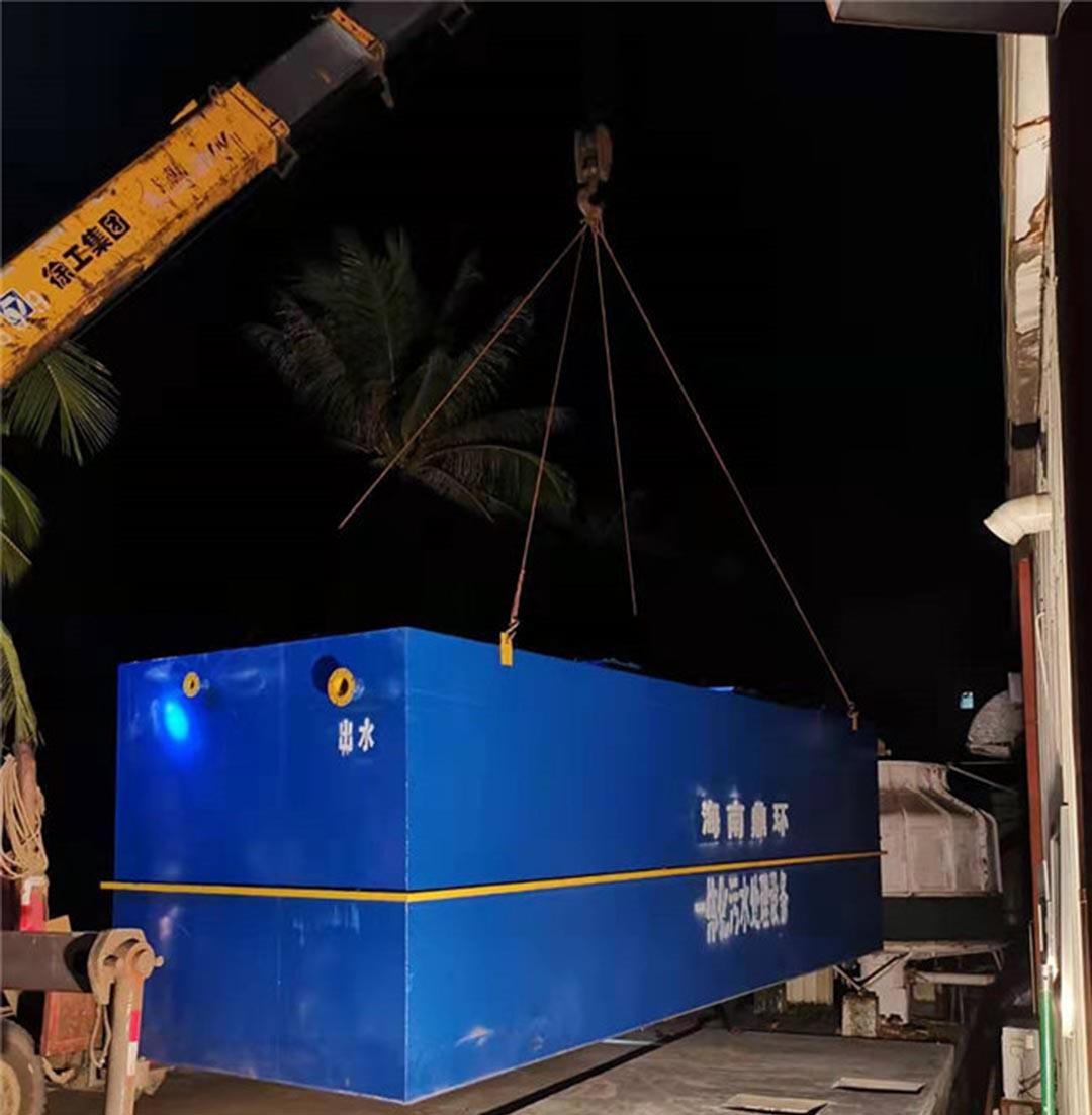 海南污染治理技术_专业的污水处理提供