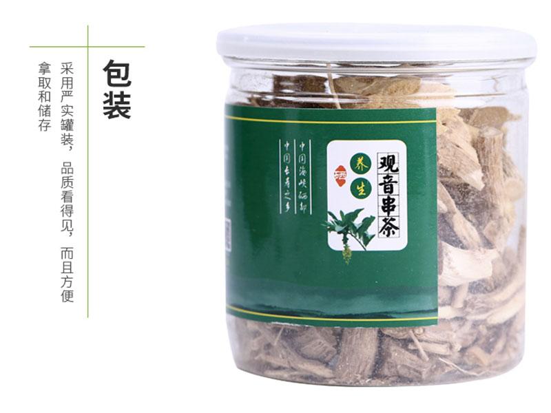 福州观音串-广东观音串茶价格-广东观音串茶批发