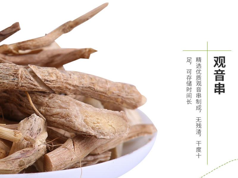 观音串供应厂家-广西观音串茶厂家-河南观音串茶