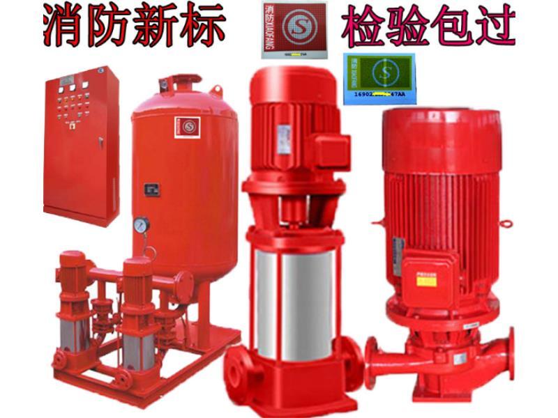 消防设备,消防器材,灭火器材-泉州市晋江消防器材有限公司
