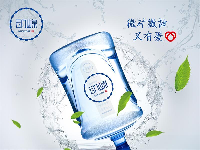 桶装饮用水厂-山东瓶装水厂家-山东瓶装水价格
