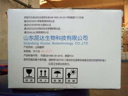 山梨酸钾厂家-在哪能买到有品质的山梨酸钾