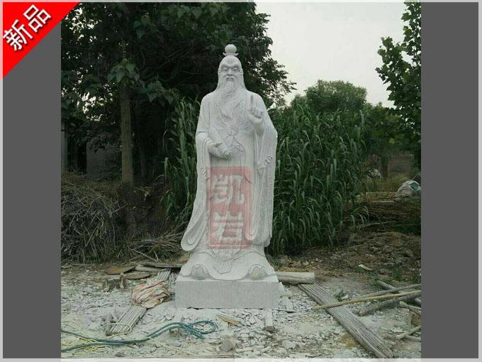 廠家直銷-花崗巖石雕老子像太上老君石雕塑老子石雕像-凱巖石業