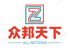 宁夏众邦天下新型材料科技有限公司
