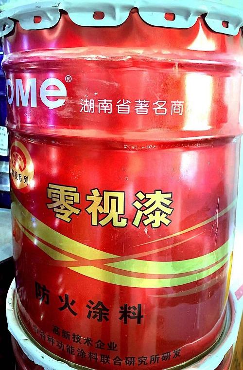 众邦天下新型涂料供应好的宁夏防火涂料 石嘴山防火涂料