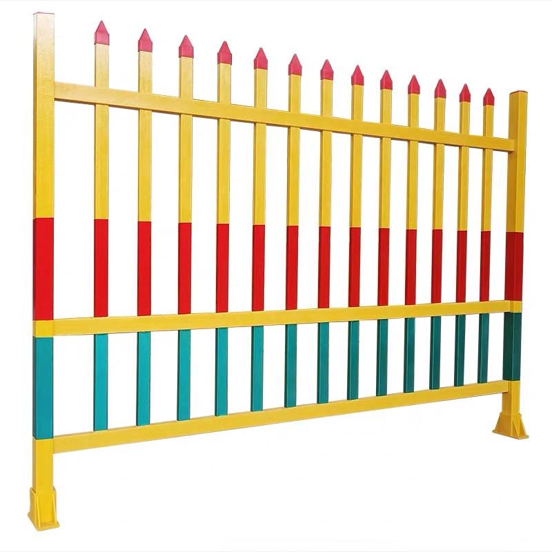 防护玻璃钢围栏