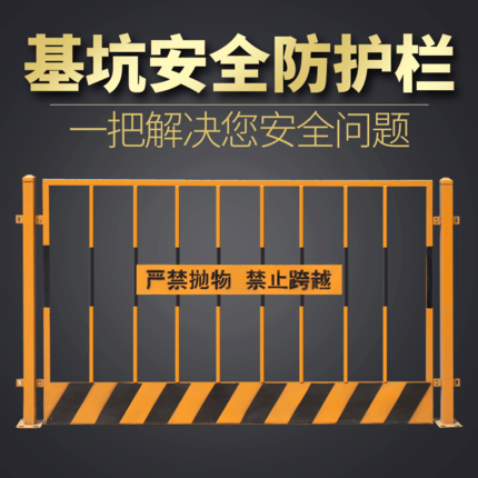防护玻璃钢绝缘围栏