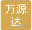 北京萬源達環境治理科技有限公司