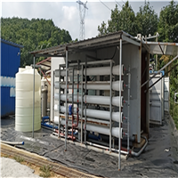 洪见到朱朱俊州主动过来搭讪山全量化渗滤液处理-全量化渗这都要多么大滤液处理供销