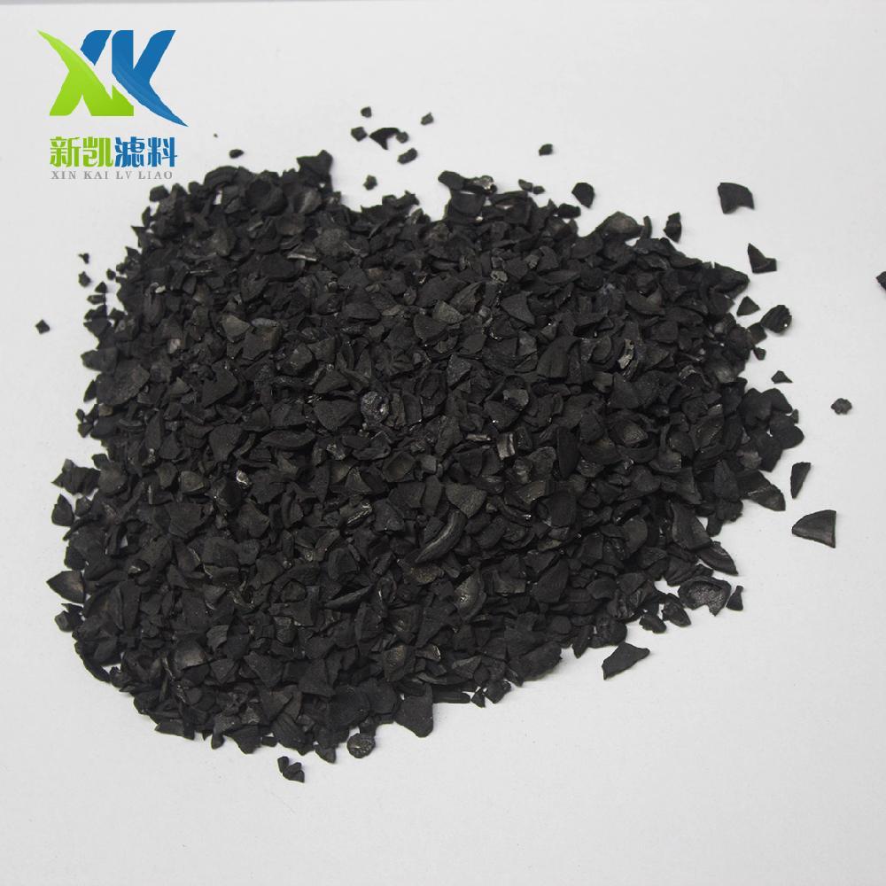 合肥果壳活性炭-长期供应果壳活性炭-量大从优