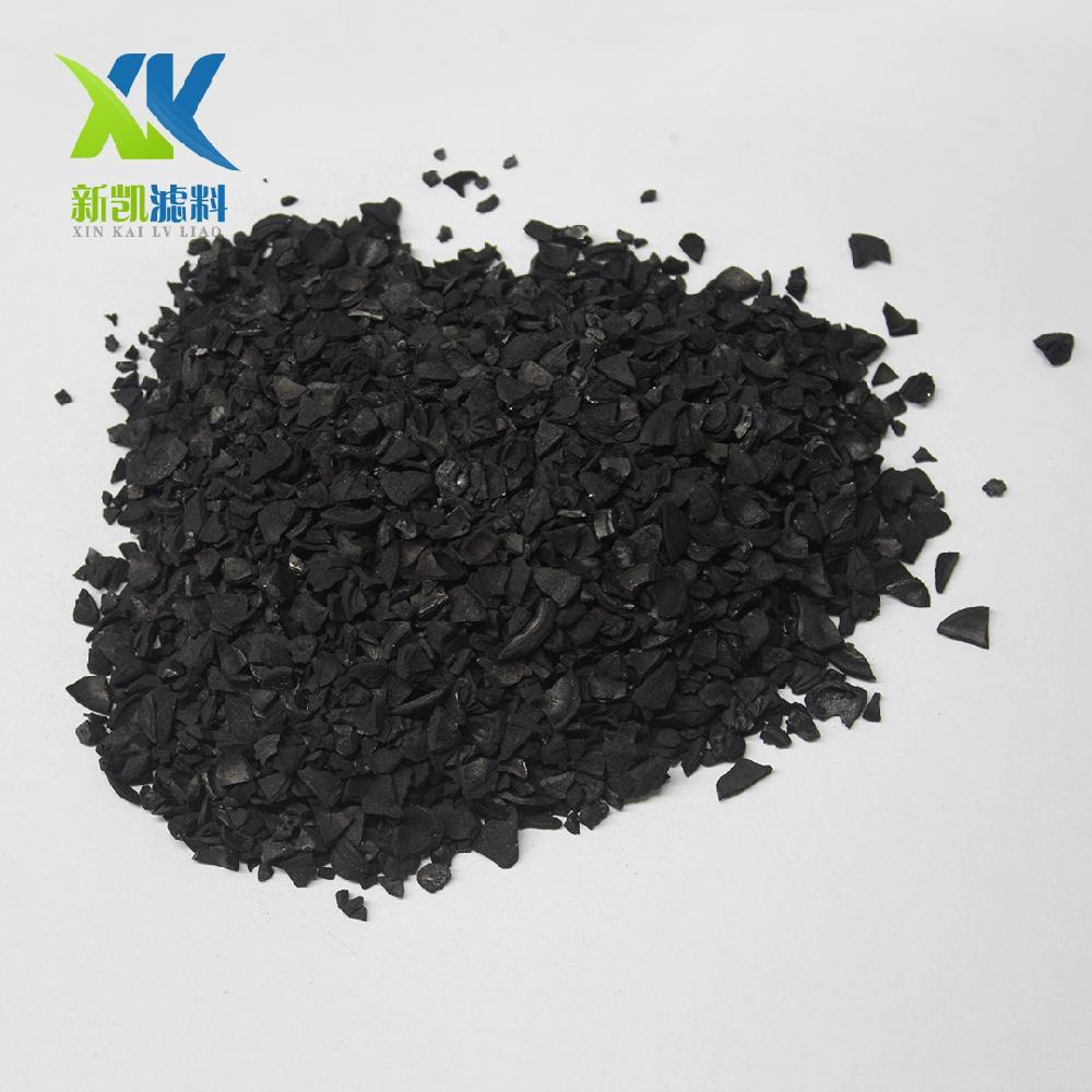 废气处理果壳活性炭-信阳果壳活性炭-南阳果壳活性炭