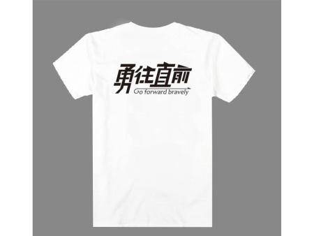 西安体恤衫定做哪家好-西安口碑好的文化体恤衫批发出售
