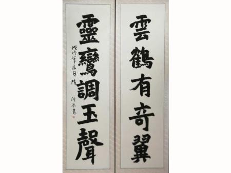 【苑丰文化】烟台儿童学书法_烟台线上书法免费教学_在家学书法