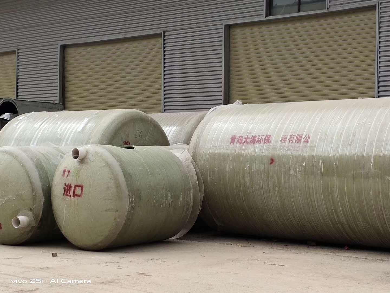 青海玻璃钢化粪池|西宁玻璃钢化粪池|推荐青海大涛环保工程