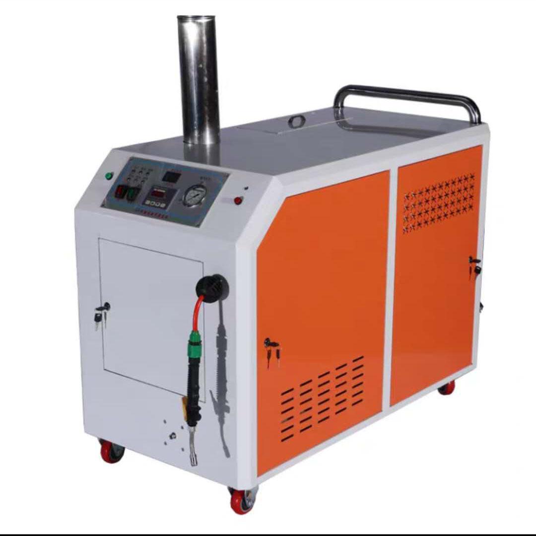 哈尔滨车载式移动蒸汽洗车机-推荐哈尔滨点绿环保