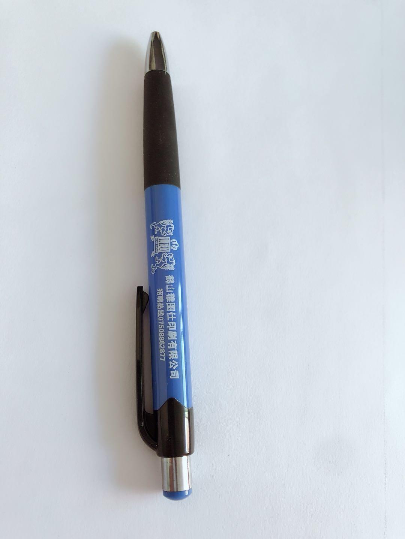 文具丝印铅笔移印