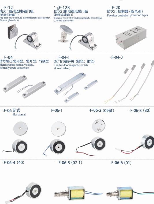 昆山闭门器厂有几家-广东优惠的闭门器哪里有供应