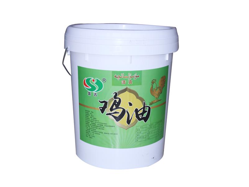鸡油生产厂家-sheng吉油脂_zhuan业de鸡油批发商