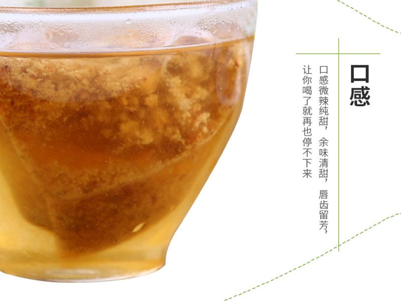 生姜茶经销商-重庆生姜茶品牌-重庆生姜茶供应在最后一天商