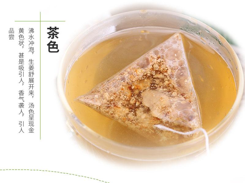上海生姜茶品牌-河南生姜茶-河南生姜茶价格