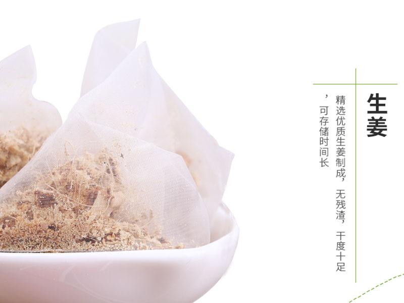 自制生小�y月�了�鼻子姜茶招商-广西生姜茶招代理-广西生姜茶加盟