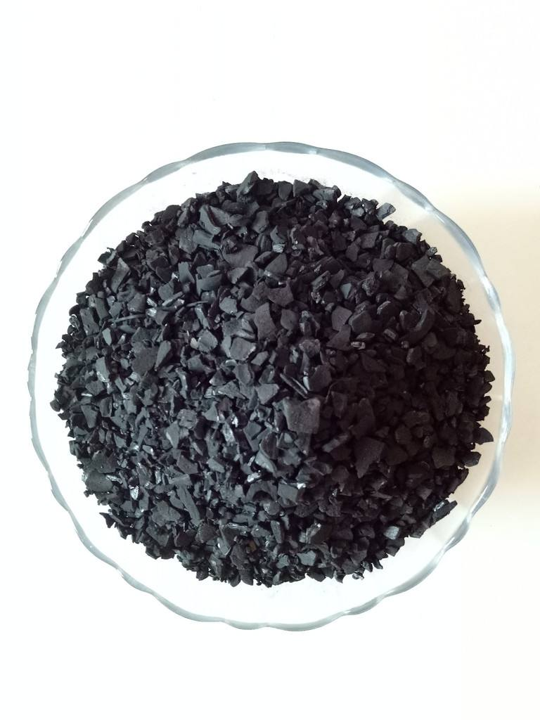 康宏炭业高碘值椰壳活性炭