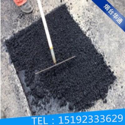 辽宁大连市政道路养护华通沥青冷补料施工到位