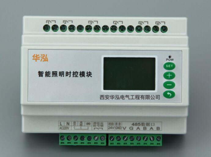 6路16A智能照明模块YLT.RL.6.16A AC22