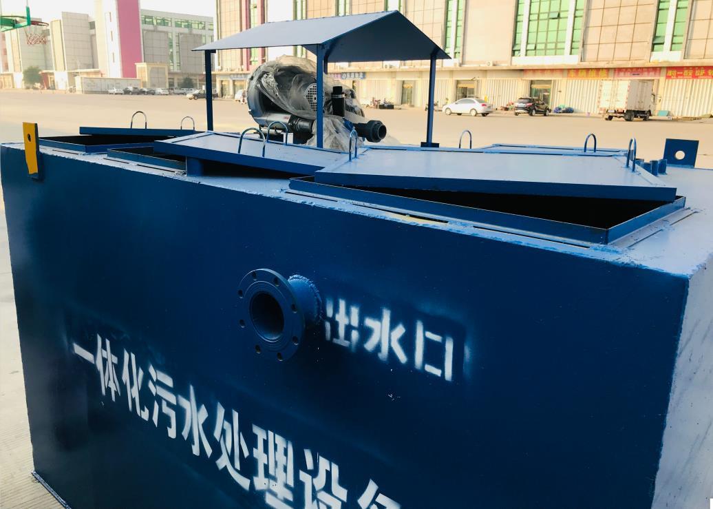 实验室污水处理设备-湖南实验室污水处理设备厂家
