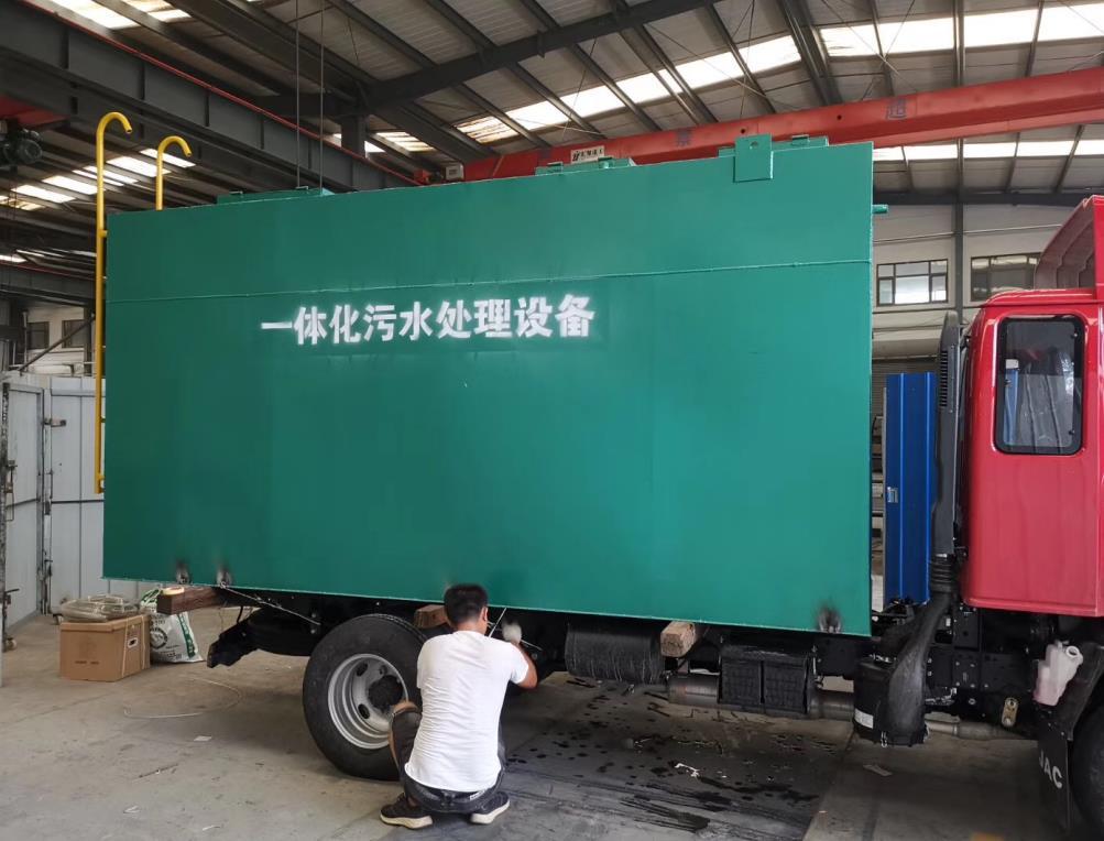shang海医yuanyong污水处理设备定制|大量供应高性jia医yuanyong污水处理设备