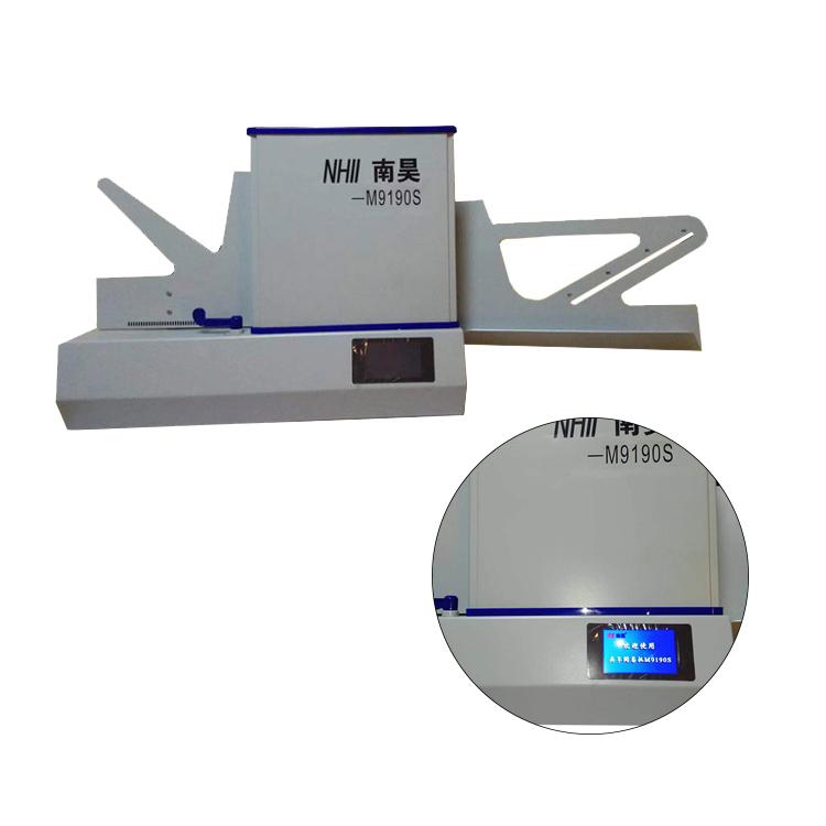 安陽縣機讀卡閱卷機程序 閱卷機如何掃描答題卡