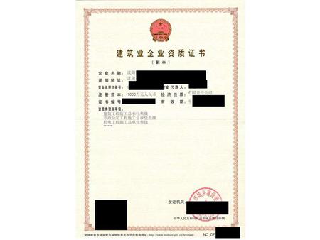 沈阳安全生产许可证新办-葫芦岛安全生产许可证年检
