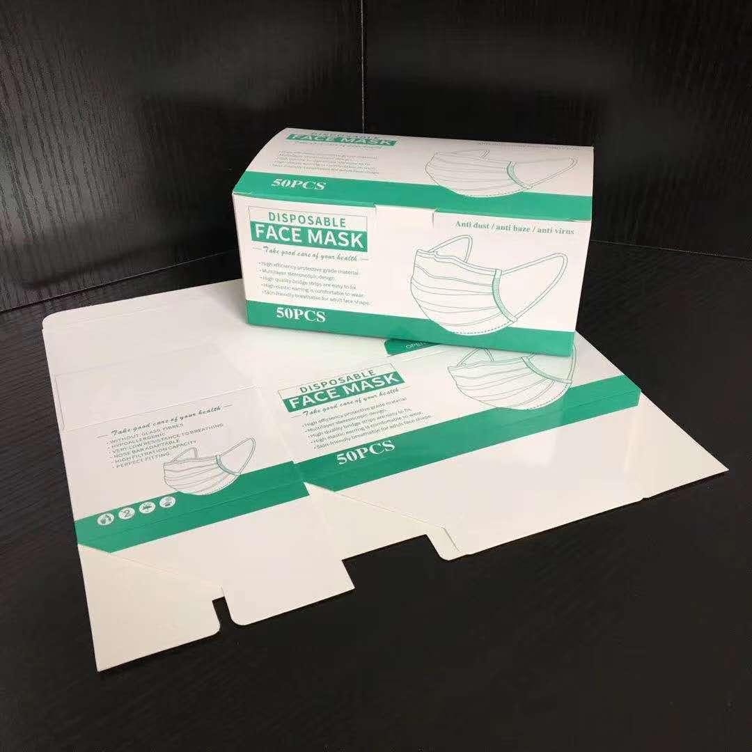 【嘉信包装】烟台包装盒印刷 烟台纸盒印刷 烟台手提袋印刷