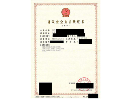 沈阳安全生产许可证新办-辽宁安不�^后面����有火系��物全生产许可证延期