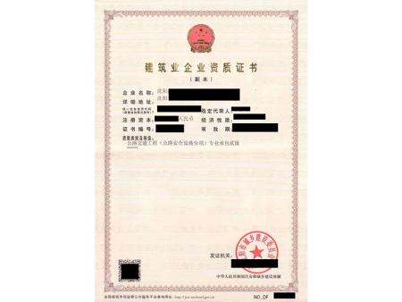 辽宁建筑机电安装资质代办-辽宁建筑机电安装资质代办公司