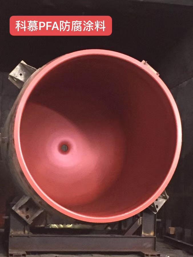 湖南铁氟龙喷涂-连云港铁氟龙喷涂厂家-南京铁氟龙喷涂厂家